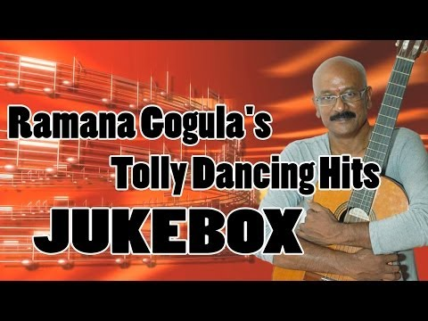 Ramana Gogula's Tolly Dancing Hit Songs || Jukebox