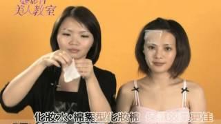 柳燕老師的化妝棉保養加分法