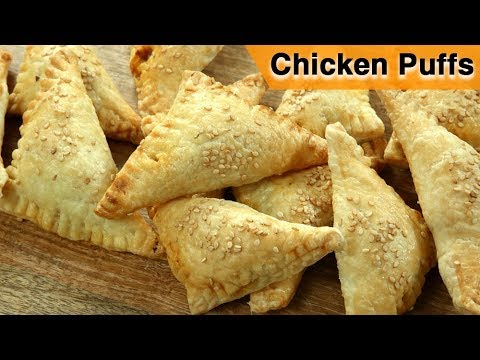 Chicken Puffs | Chicken Pattice Recipe | Chicken Puffs Pastry Indian Style | Chicken Recipe | Varun
