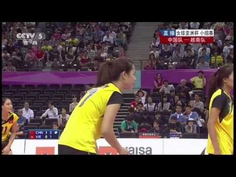 Vietnam Vs China L 2014 Asian Women's Cup Volleyball Championship