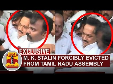 First-Visual--M-K-Stalin-and-other-DMK-MLAs-forcibly-evicted-from-TN-Assembly-Thanthi-TV