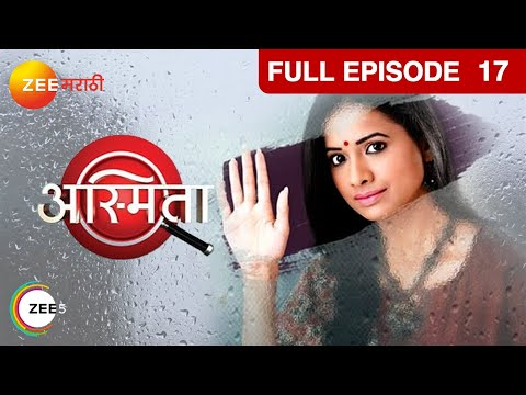 Asmita - Episode 17 - March 06  2014 - Full Episode 06 March 2014 11 PM