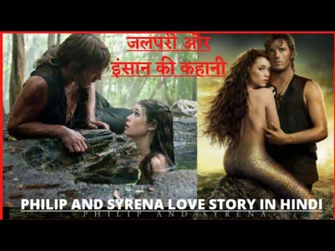 PHILIP AND SYRENA LOVE STORY EXPLAIN ( HINDI)  (जलपरी की कहानी) PIRATES OF THE CARIBBEAN