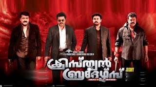 Video christian brothers |  malayalam full movie | Full HD MP3, 3GP, MP4, WEBM, AVI, FLV September 2018