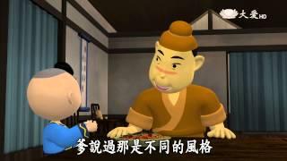Video 【唐朝小栗子】20150705 - 愛的番茄炒蛋 MP3, 3GP, MP4, WEBM, AVI, FLV Juli 2018