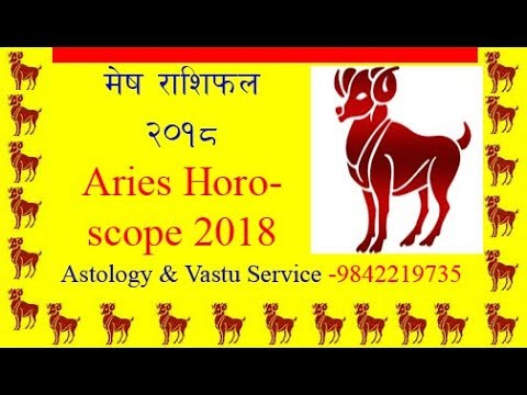 (मेष राशिफल २०१८// Mesh Rashifal 2018// Aries Horoscope 2018//  in Nepali - Duration: 5 minutes, 58 seconds.)