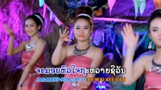 Khmer Travel - สลันทมๆ |salan tom|