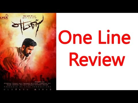 Yaman Review | One Line Review | Tamil Cinema Review | Cineliker