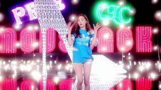 Download Lagu CLC(씨엘씨) - Pepe Mp3
