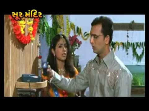 Video Maiyar Ma Mandu Nathi Lagtu gujarati ગુજરાતી movie part 4 download in MP3, 3GP, MP4, WEBM, AVI, FLV January 2017