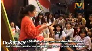 Louis Tomlinson Interview On Kon Doo Pen Yai At Channel V Thailand 28/09/2012 Part 2/2