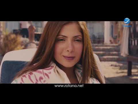 Ahmed Helmy &  Mona Zaki  Promo