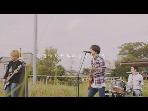 , title : 'Cloque. - Haul (Official Music Video)'