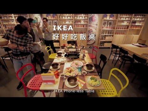 他們被IKEA餐廳服務生告知「手機要放到電磁爐下方」時都超傻眼,照做後卻驚嘆到明天又揪朋友來!