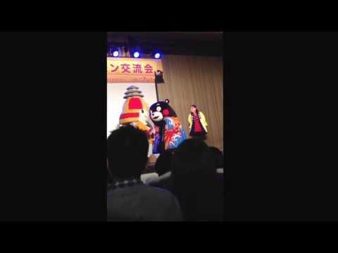 福岡くまモン交流会in大名小学校 新曲PR