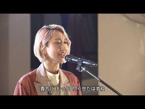 北海道UHB よみぃ×ふみTV & Ms.OOJAコラボ「ごめんね」