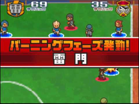 Inazuma Eleven 3 - Me VS Pirates