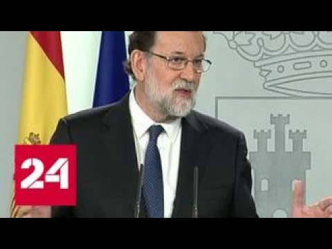 Испания решила приостановить автономный статус Каталонии - Россия 24