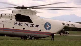 Mil Mi-26 Hélicoptère Russe Géant Décollage Lausanne