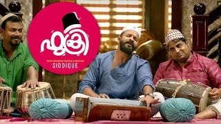 Malayalam Movie Fukri | 2017| Jayasurya Fukri talk show