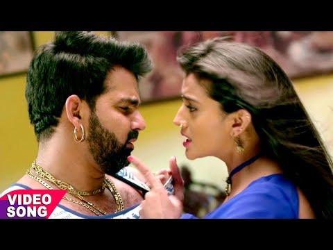 Video Pawan Singh अक्षरा सिंह का नया रोमांटिक गाना 2017   Akshara Singh   Bhojpuri Songs   Superhit Film download in MP3, 3GP, MP4, WEBM, AVI, FLV January 2017