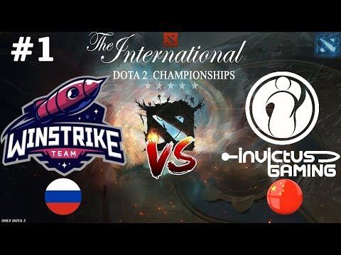 ПЕРЕИГРОВКИ за СЛОТ!   Winstrike vs IG #1 (BO3)   The International 2018 (видео)