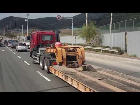 Hyundai Trago Heavy special tractor