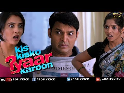 Download Kapil Sharma's Missing Clothes | Comedy Scenes | Kis Kisko Pyaar Karoon HD Mp4 3GP Video and MP3