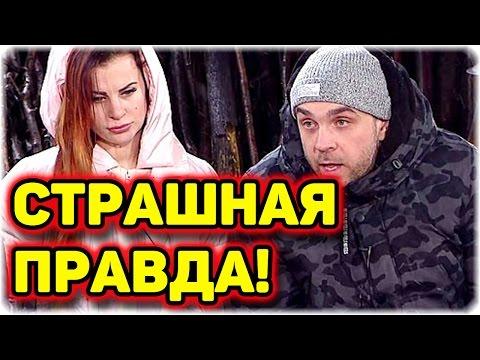 ДОМ 2 НОВОСТИ Эфир 19 января 2017 (19.01.2017) - DomaVideo.Ru