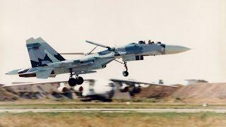 Eritrean Air Force
