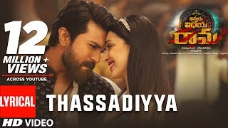Video Thassadiyya Song With Lyrics | Vinaya Vidheya Rama Songs | Ram Charan, Kiara Advani, Vivek Oberoi MP3, 3GP, MP4, WEBM, AVI, FLV Februari 2019