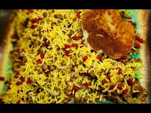 Adas Polo (lentils Rice) Persian Recipe
