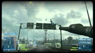 Субботний стрим! Battlefield 3, игра со зрителями
