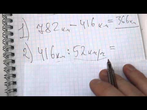 гдз по математике 5 класса жохов: