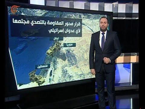 لغة التصعيد بين مختلف أطراف الصراع في المنطقة ازدادت حدة في الآونة الأخيرة