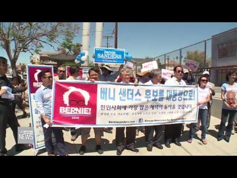 한인사회 소식 4.28.16 KBS America News