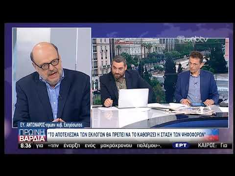 Την δημιουργία νέας πολιτικής κίνησης προαναγγέλλει ο Ε. Αντώναρος στην ΕΡΤ