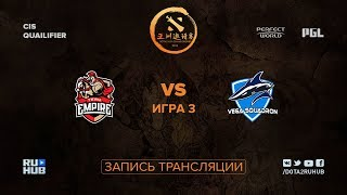 Empire vs Vega Squadron, DAC CIS Qualifier, game 3 [Jam, LighTofHeaveN]