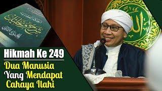 Video Hikmah Ke 249 : Dua Manusia Yang Mendapat Cahaya Ilahi | Buya Yahya | Al-Hikam | 4 Januari 2016 MP3, 3GP, MP4, WEBM, AVI, FLV Agustus 2018