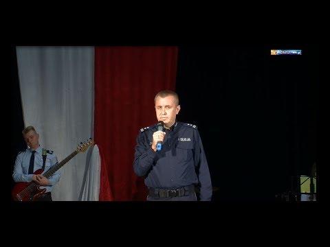 """Konferencja pod nazwą """"Historia Policji"""""""