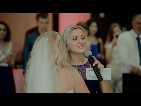 Спеть на свадьбу в подарок 604