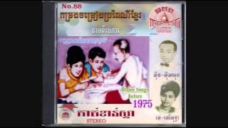 Khmer Classic - Khmer Traditional Wedding Music