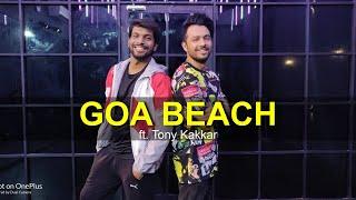 Video Goa Beach ft. Tony Kakkar | Dance Cover | Deepak Tulsyan Choreography download in MP3, 3GP, MP4, WEBM, AVI, FLV January 2017