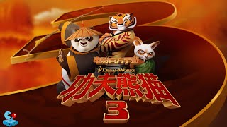 Kung Fu Panda 3 Movie Official Game (by NetEase) IOS/Android