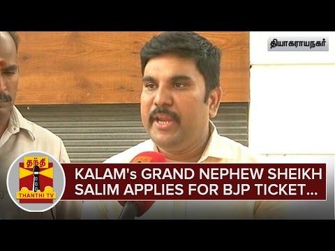 A-P-J-Abdul-Kalams-Grand-Nephew-Sheikh-Salim-Applies-for-BJP-Ticket-05-03-2016