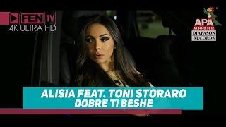 Alisiya - Добре ти беше (feat. Toni Storaro) видео клип