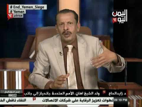 اليمن اليوم 5 2 2017
