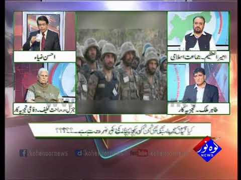 Pakistan Ki Awaaz 14 11 2017