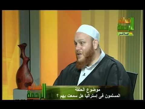 المسلمون في استراليا 4/6 الداعية الأسترالى شادى سليمان