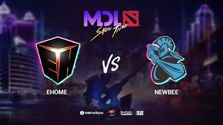 EHOME vs NEWBEE, MDL Macau 2019, bo1, [4ce]